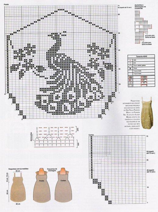 Филейное вязание - павлин