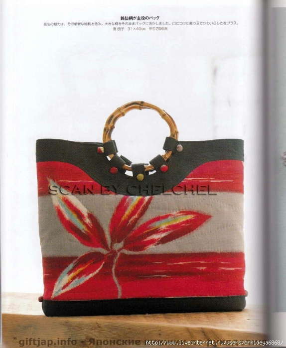 Как сделать из бумаги сумочку: paul smith кошелек, сумка женская бруклин.