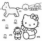 ������ kitty caballito.gif (499x484, 42Kb)