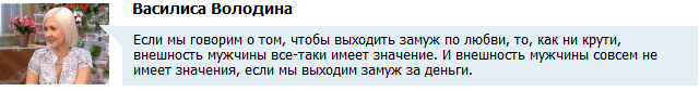 василиса12 (640x84, 29Kb)