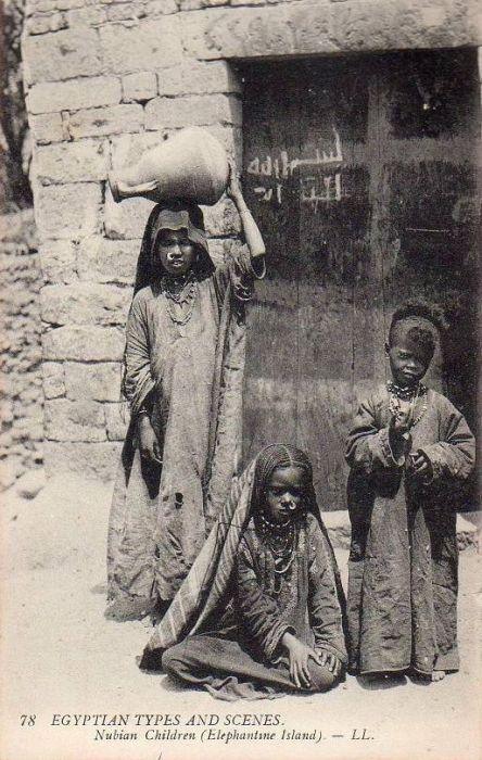 Старые фотографии Египта (31) (444x700, 80Kb)