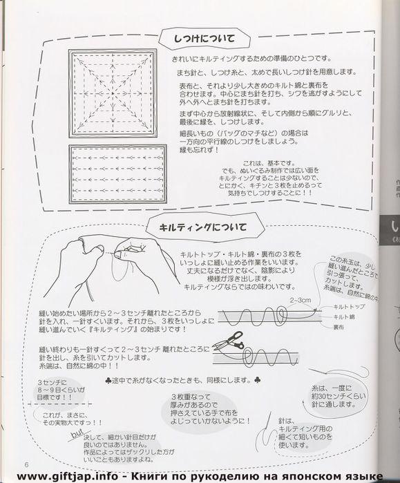 scan-009 (579x700, 76Kb)