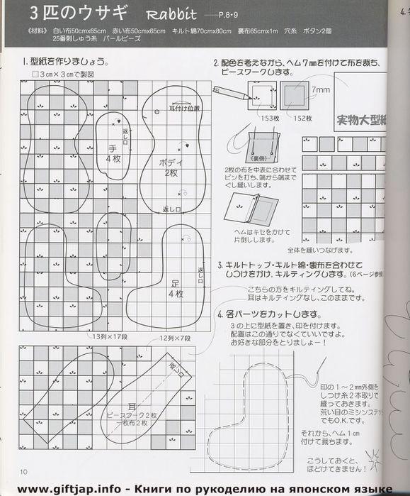 scan-013 (579x700, 87Kb)