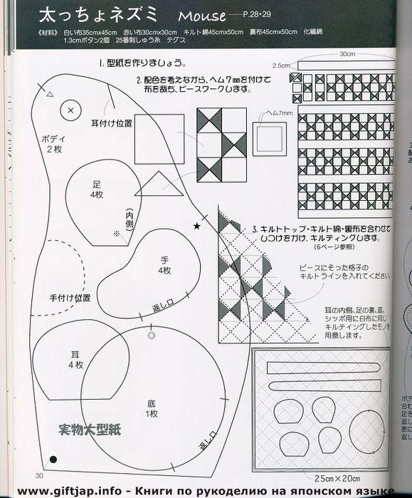 scan-033 (579x700, 85Kb)