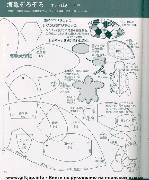 scan-065 (579x700, 79Kb)