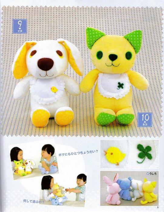 037_ 松 田惠子 的 不 织布 益智 玩具 作品 集 005 (541x700, 97Kb)
