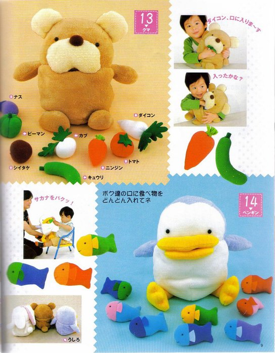 037_ 松 田惠子 的 不 织布 益智 玩具 作品 集 009 (544x700, 90Kb)