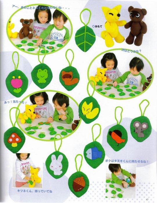 037_ 松 田惠子 的 不 织布 益智 玩具 作品 集 017 (541x700, 93Kb)