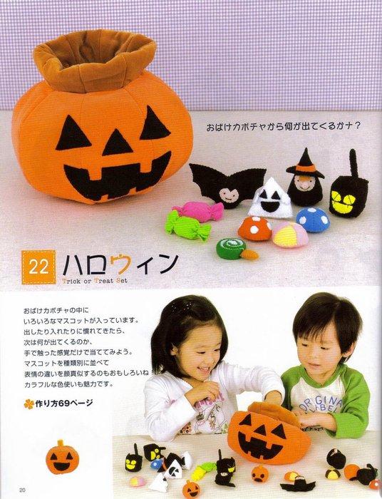 037_ 松 田惠子 的 不 织布 益智 玩具 作品 集 020 (536x700, 91Kb)
