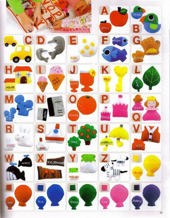 037_ 松 田惠子 的 不 织布 益智 玩具 作品 集 023 (546x700, 114Kb)