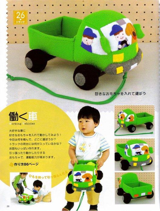 037_ 松 田惠子 的 不 织布 益智 玩具 作品 集 026 (529x700, 93Kb)