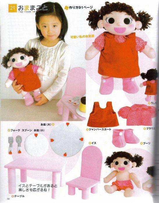 037_ 松 田惠子 的 不 织布 益智 玩具 作品 集 032 (546x700, 82Kb)