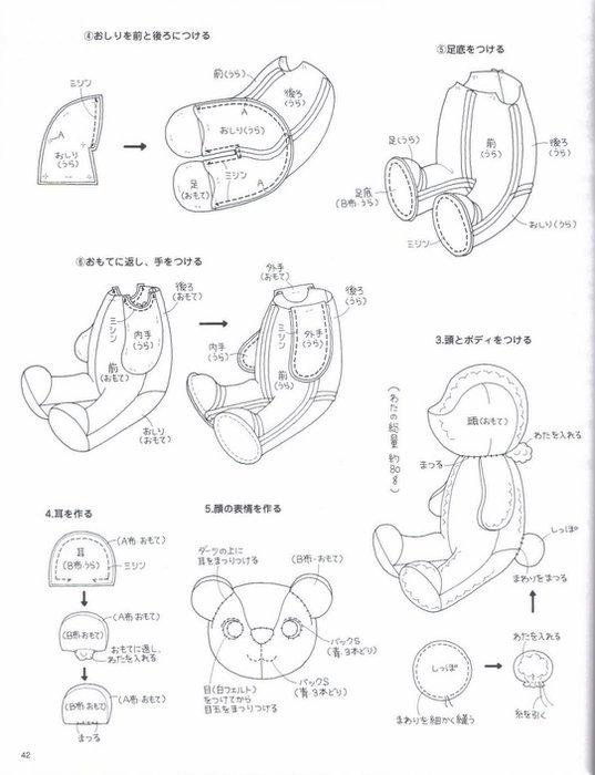 037_ 松 田惠子 的 不 织布 益智 玩具 作品 集 042 (537x700, 54Kb)