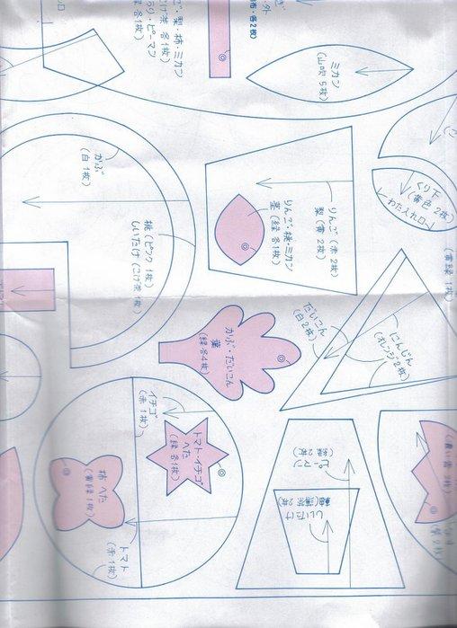 037_ 松 田惠子 的 不 织布 益智 玩具 作品 集 ~ 纸型 B 002 (508x700, 73Kb)