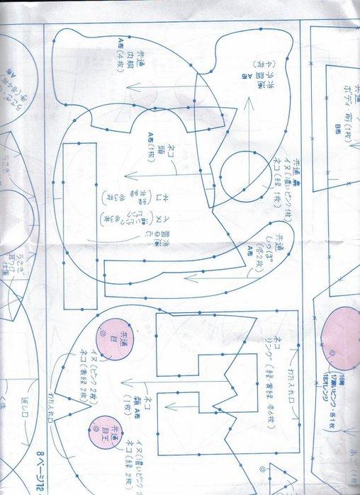 037_ 松 田惠子 的 不 织布 益智 玩具 作品 集 ~ 纸型 B 005 (508x700, 72Kb)