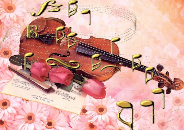 Музыкальная открытки
