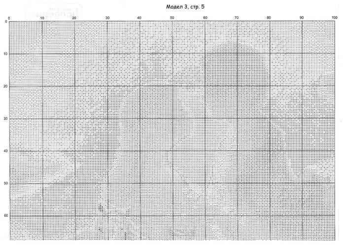 scan0009 (700x499, 137Kb)