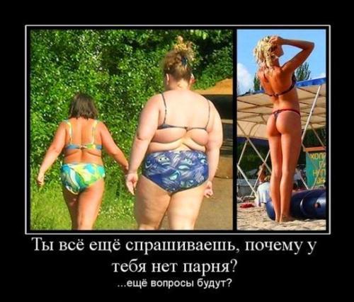толстые ноги как похудеть