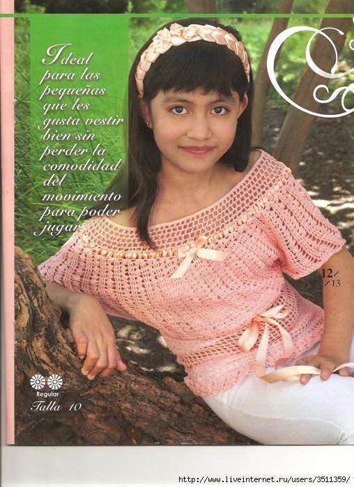crochet0011 (508x700, 265Kb)