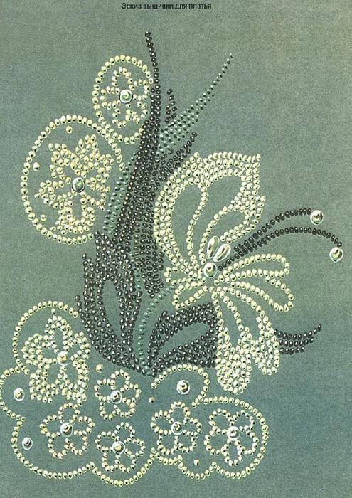 Вышивка и плетение из бисера.  Примеры работ. вышивка-1.