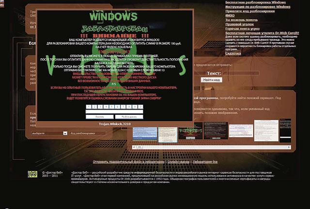 I-26-HITECH-text3-f05_640 (640x431, 54Kb)