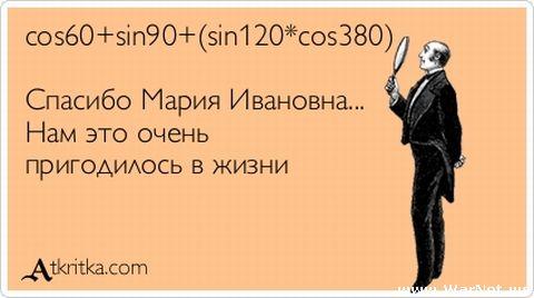 ATT00007 (1) (480x268, 20Kb)