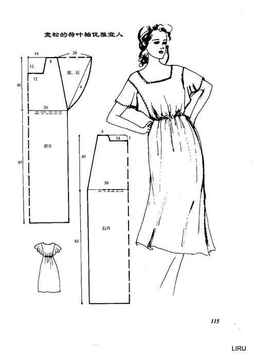 выкройки одежды на moxi girls
