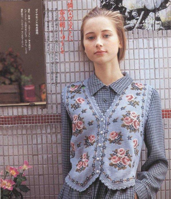 Keito Dama 088_1996 002 (601x700, 132Kb)