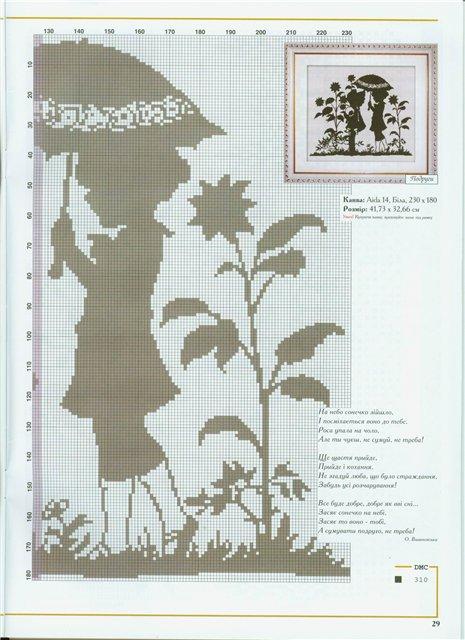 Чарівні силуети (465x640, 69Kb)
