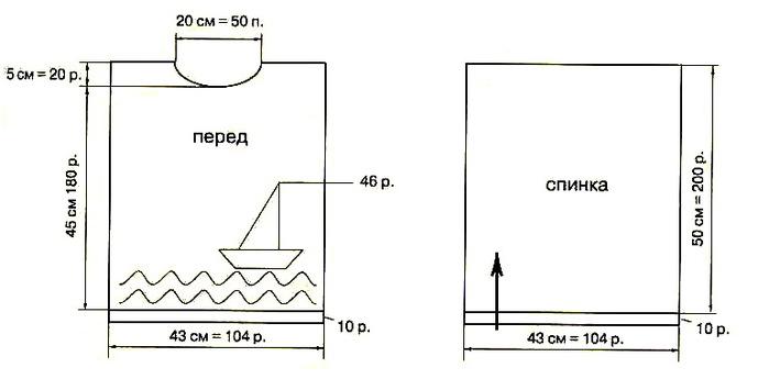 b7 (700x345, 33Kb)