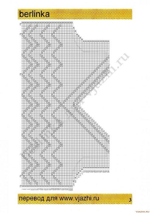 2стр (494x700, 78Kb)