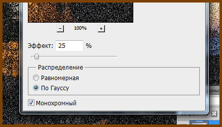 image005 (438x252, 30Kb)