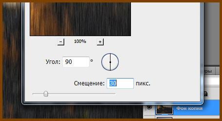 image009 (456x248, 19Kb)