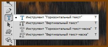 image012 (350x155, 18Kb)