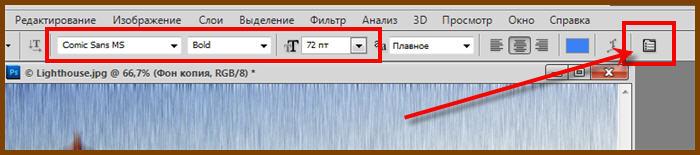 image013 (700x155, 30Kb)