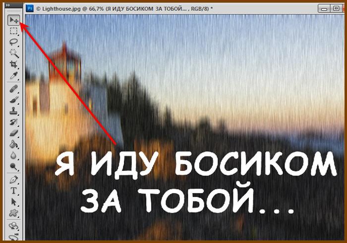 image016 (700x492, 71Kb)