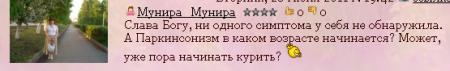 КОММЕНТАРИЙ МУНИРА-МУНИРА (450x71, 64Kb)
