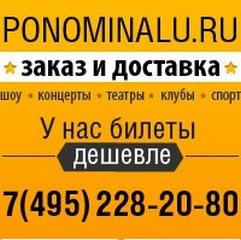 3201191_bileti (241x240, 28Kb)