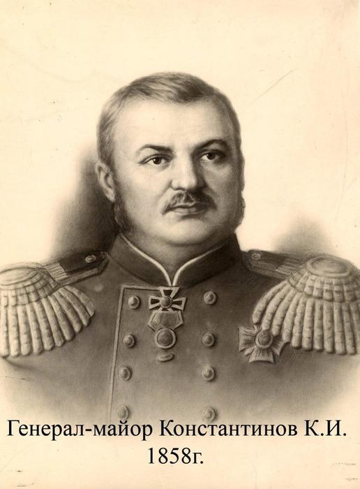 К.И. Константинов (6 апреля 1818 — 12 января 1871)