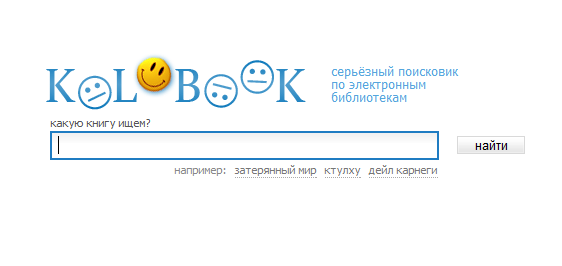 kolobook (562x266, 16Kb)