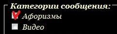 �������� � ������� (241x71, 8Kb)