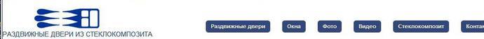 1207817_Bezimyannii_okna_JPG_123 (700x57, 6Kb)