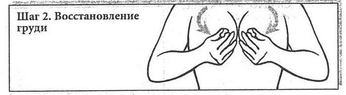 Сексуальное учение Белой Тигрицы (Си Лай) (700x192, 28Kb)