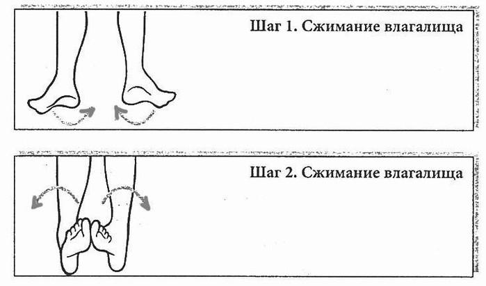 Сексуальное учение Белой Тигрицы (Си Лай) (700x411, 45Kb)