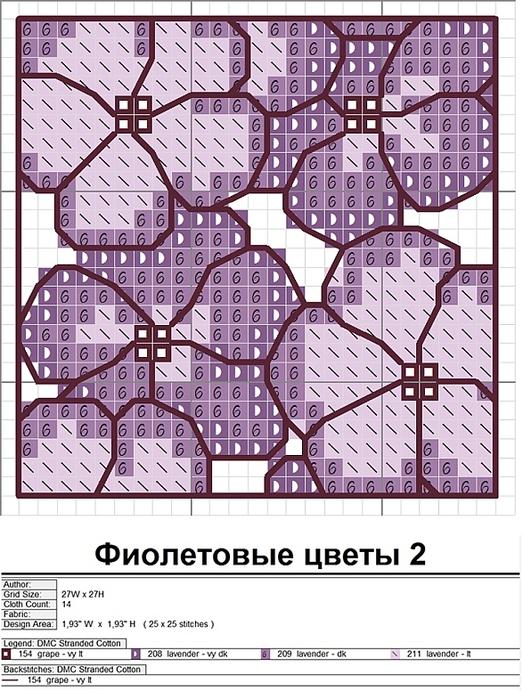 Вышивка бискорню 12 (523x700
