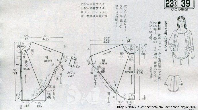 6c3459bega388df8b6ff6&690 (690x386, 157Kb)