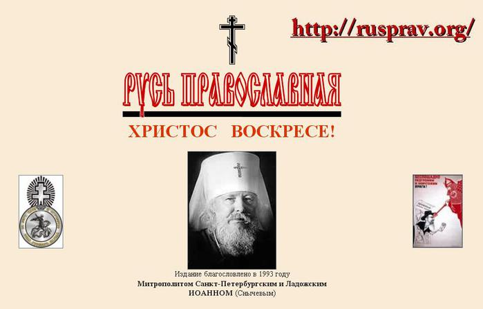 Копия 75386281_large_Dushenov_KYURP (700x447, 31Kb)