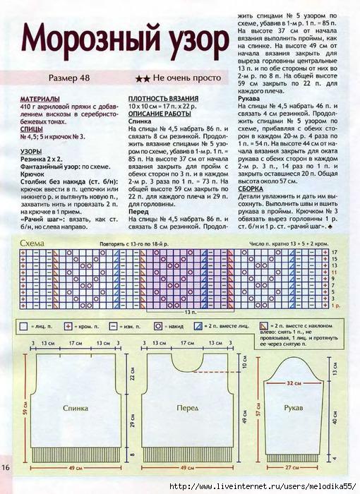 p0017 (510x700, 331Kb)