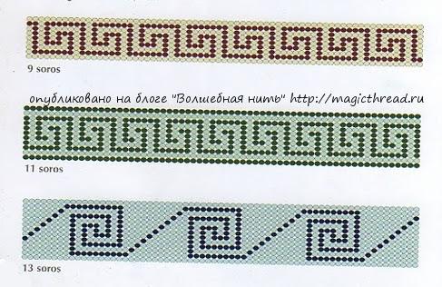 Греческие узоры для вязания 69
