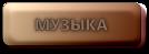 cooltext536971212 (134x49, 9Kb)